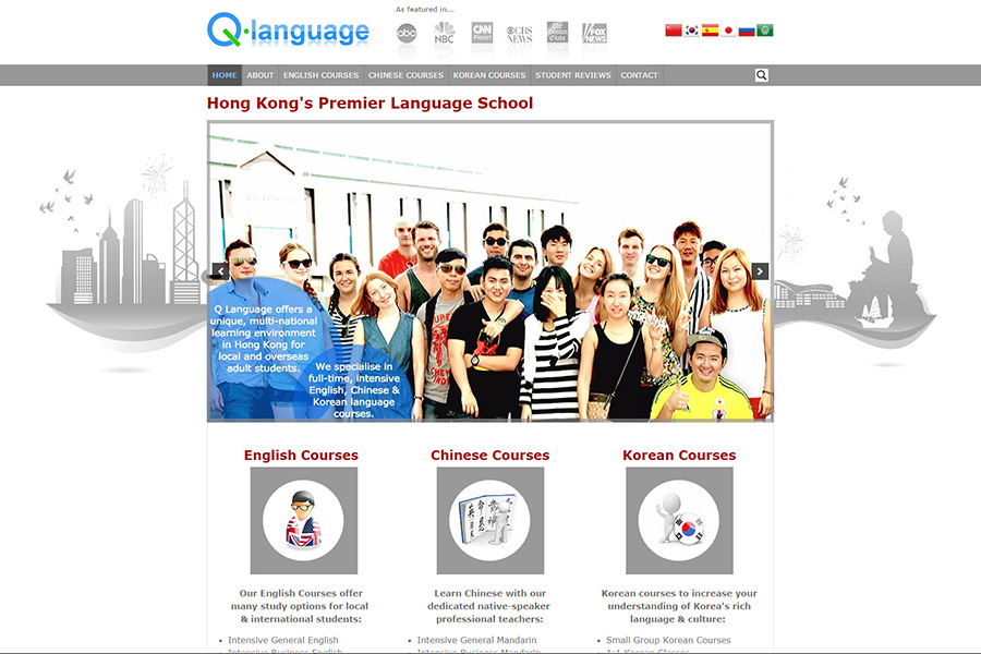 Q Language Website